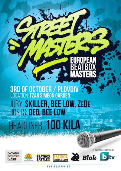european-beatbox-masters-2014-profile