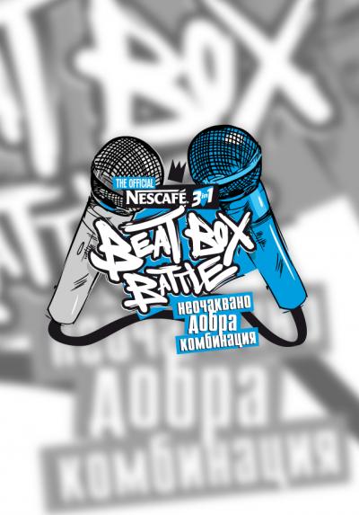 nescafe-graffiti-beatbox-battle-logo