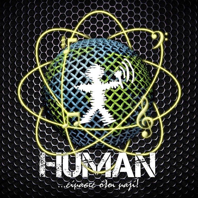 human crew