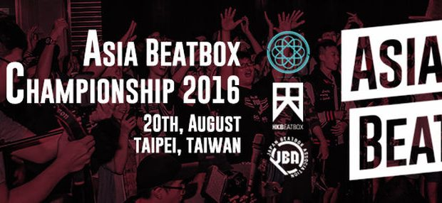 Asia Beatbox Battle 2016