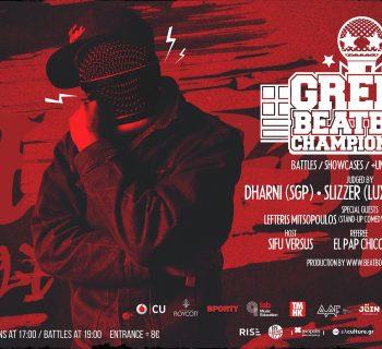 Greek Beatbox Championship 2016
