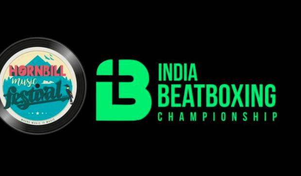2016 Indian Beatbox Championship