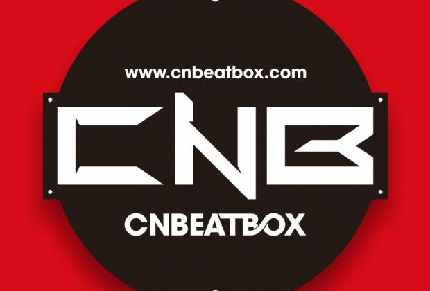 CNBeatbox | China