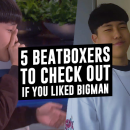 5 Beatboxers to check out if you liked BigMan